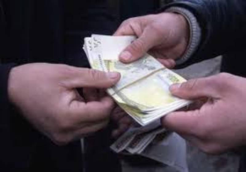 Ofertas de emprestar dinheiro entre particulares
