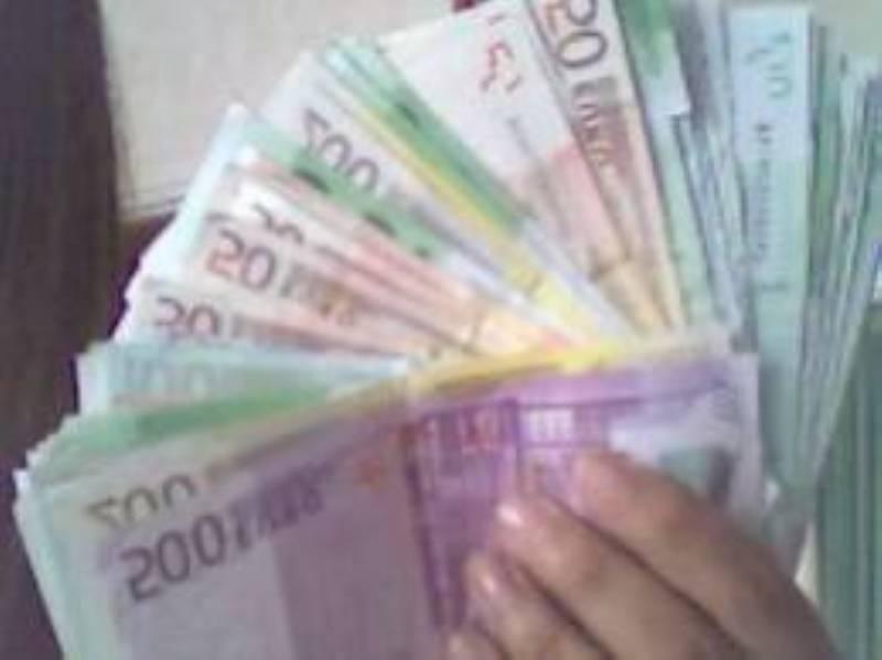 Ofertas de emprestar dinheiro entre particulare